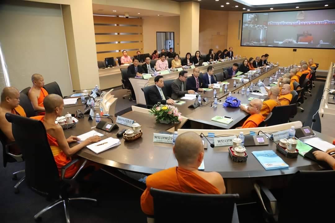 Photo of วิทยาลัยสงฆ์ร้อยเอ็ดเข้าร่วมประชุมรับคณะกรรมการตรวจประเมินคุณภาพการศึกษาภายใน ระดับสถาบัน
